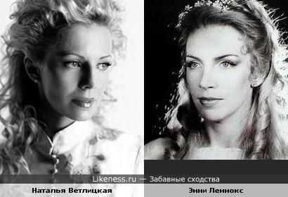 Певицы Энни Леннокс и Наталья Ветлицкая