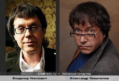 Музыкант Владимир Миклошич ( А Студио) и актёр Александр Чевычелов