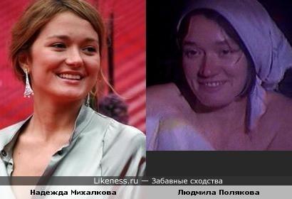 Актрисы Надежда Михалкова и Людмила Полякова