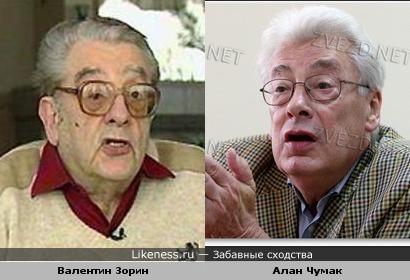 Журналист Валентин Зорин и Алан Чумак