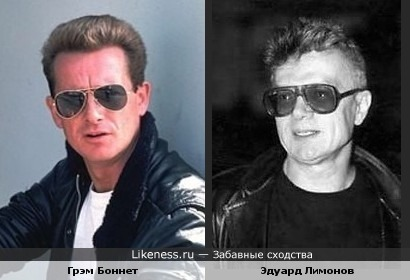 Раньше писатель Эдуард Лимонов был вокалистом гр. Rainbow ( видео посмотреть ОБЯЗАТЕЛЬНО..)