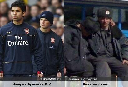 До и после футбольного матча....... ( А. Аршавин &K и пьяные менты..)