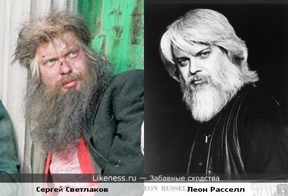 До и после услуг визажиста.. ( актёр Сергей Светлаков и музыкант Леон Расселл )