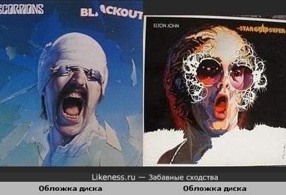 """Виниловые диски Элтона Дждона и """"Scorpions"""""""