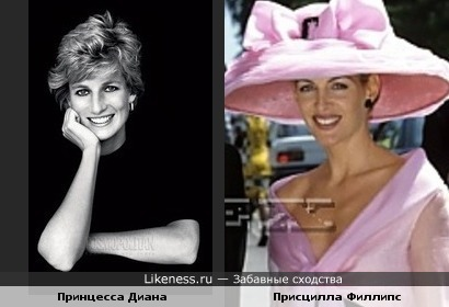 Принцесса Диана и экс-жена Роджера Уотерса Присцилла Филлипс
