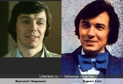 Актёр Василий Мищенко и певец Карел Готт
