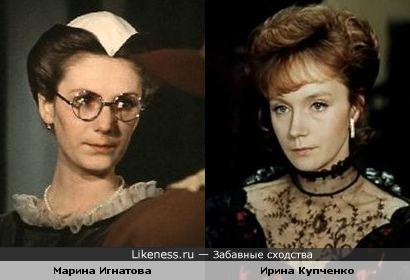 Актрисы Марина Игнатова и Ирина Купченко