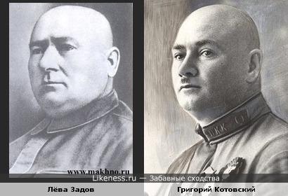 Герои Гражданской войны Григорий Котовский и Л. Н. Зиньковский (Задов)
