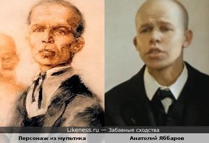 Актёр Анатолий Яббаров и персонаж из мультфильма