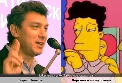 """Вместе мы победим !!!!Персонаж из м/ф """"Симпсоны"""" и политик Борис Немцов"""