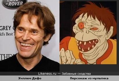 """Актёр Уиллем Дефо и персонаж м/ф """"Настоящие Охотники за привидениями"""""""