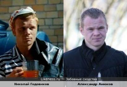 Футболист Александр Анюков и актёр Николай Годовиков