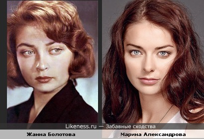 Актрисы Марина Александрова и Жанна Болотова