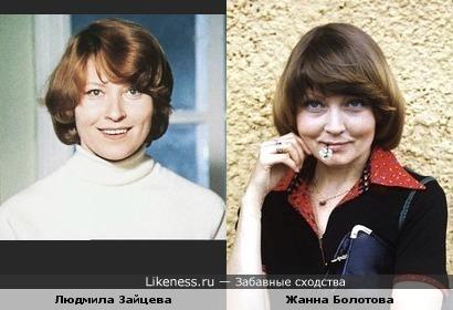 Актрисы Жанна Болотова и Людмила Зайцева