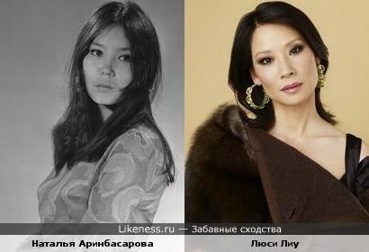 Актрисы Люси Лиу и Наталья Аринбасарова