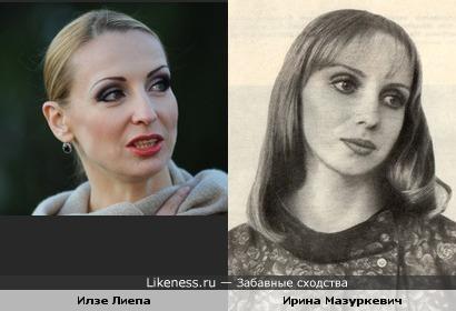 Балерина Илзе Лиепа и актриса Ирина Мазуркевич
