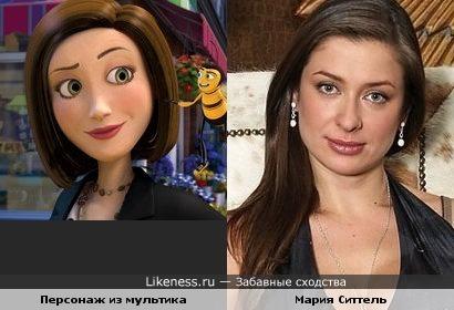 """Тележурналист Мария Ситтель и персонаж из м/ф """"Би-муви"""""""
