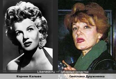 Актрисы Светлана Дружинина и Коринн Кальве