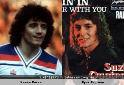 "Легенда Английского футбола Кевин Киган и певец Крис Норман ( не знаю как выглядит Норман на поле, но Киган вполне мог заменить Нормана в ""Smokie""... см. коментарии..)"