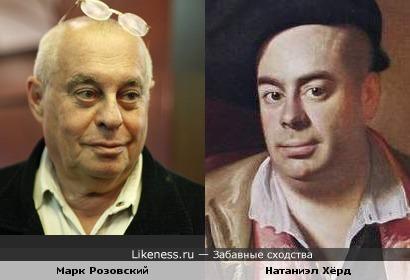 Режиссёр Марк Розовский и портрет Натаниэла Хёрда ( художник Д.С. Копли )