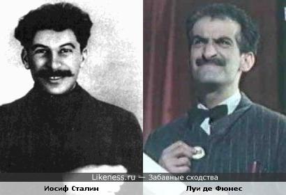 Ну, и кто, тут злой, а, кто- добрый ???... Актёр Луи де Фюнес и Иосиф Сталин