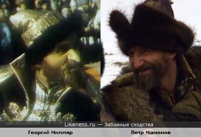Спальник и царь ... Актёры Георгий Милляр и Петр Мамонов