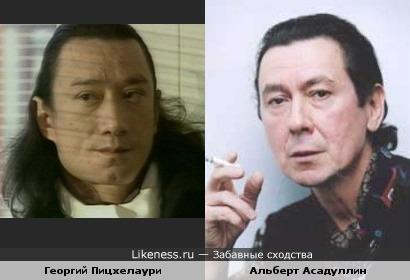 Актёр Георгий Пицхелаури и певец Альберт Асадуллин