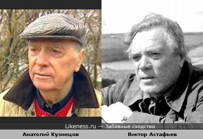 Актёр Анатолий Кузнецов и писатель Виктор Астафьев