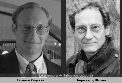 Писатель Бернхард Шлинк и актёр Евгений Сидихин