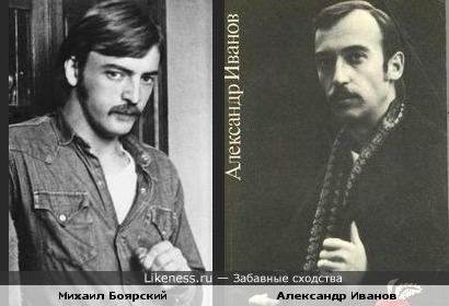 Поэт-пародист Александр Иванов и актёр Михаил Боярский
