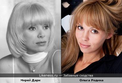 Актрисы Ольга Родина и Мирей Дарк