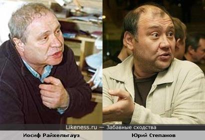 Актёр и режиссёр......(Юрий Степанов и Иосиф Райхельгауз )