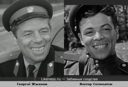 Актёры Виктор Соломатин и Георгий Жженов