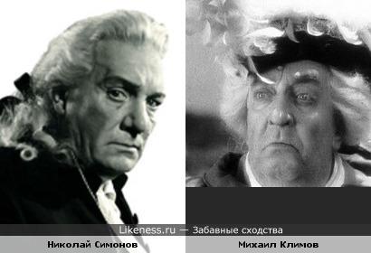 Или два Сальери или два Джона Сильвера.. ( актёры Николай Симонов и Михаил Климов)