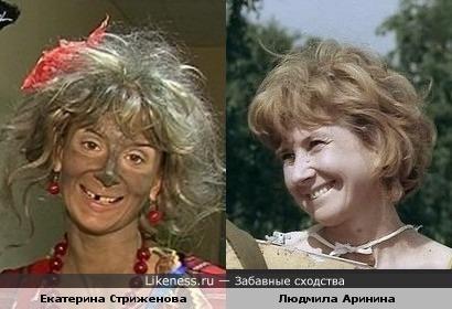 Актрисы Людмила Аринина и Екатерина Стриженова ( в образе..)