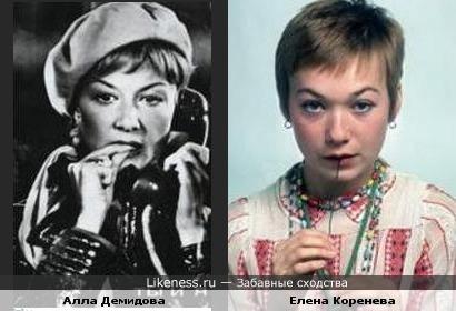 Актрисы Елена Коренева и Алла Демидова