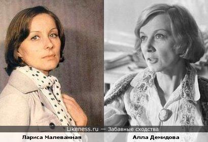 Актрисы Лариса Малеванная и Алла Демидова.. ( раньше их всё время путал..)