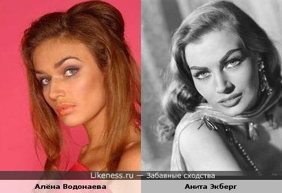 Актриса Анита Экберг и Алёна Водонаева