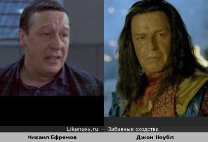 Актёры Джон Ноубл и Михаил Ефремов