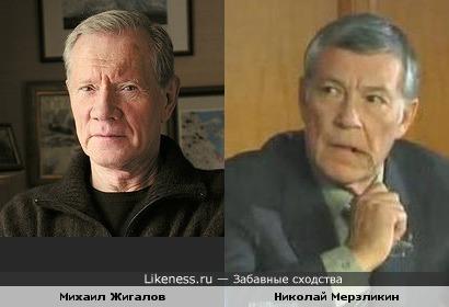 Актёры Николай Мерзликин и Михаил Жигалов