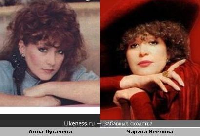 Актриса Марина Неёлова и певица Алла Пугачёва
