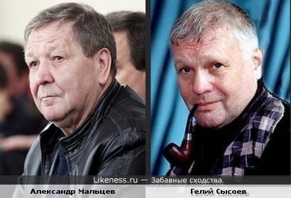 Актёр Гелий Сысоев и легенда отечественного хоккея Александр Мальцев