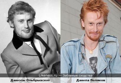 Два Данилы..... (актёр Даниэль Ольбрыхский и модель Данила Поляков)