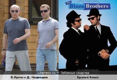 Братья Блюз 2012...