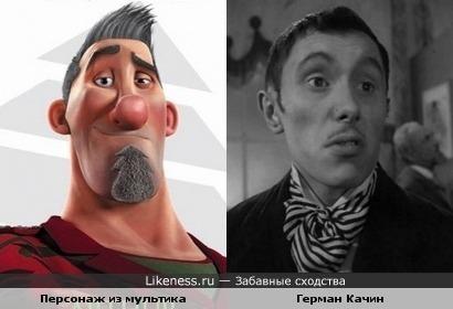 "Актёр Герман Качин и персонаж м/ф ""Секретная служба Санта-Клауса"""