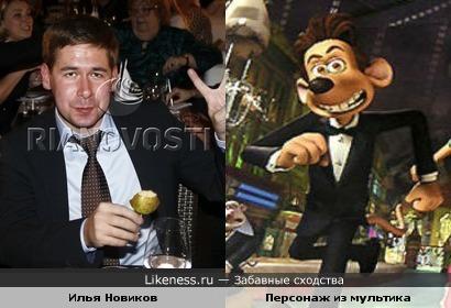 """Персонаж м\ф """"Смывайся """" и знаток Илья Новиков"""