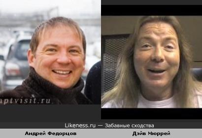 Гитарист Iron Maiden Дэйв Мюррей и актёр Андрей Федорцов