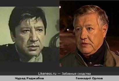 Спортивный комментатор Геннадий Орлов и актёр Мурад Раджабов