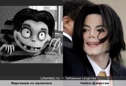 "Майкл Джексон и персонаж м/ф ""Франкенвини"""