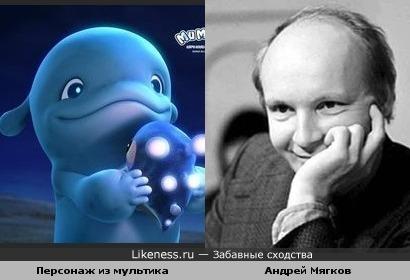 """Персонаж м/ф """"Новые приключения дельфиненка Муму"""" и актёр Андрей Мягков"""